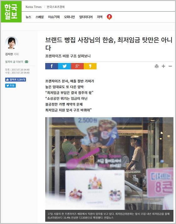 큐레이션 한국일보