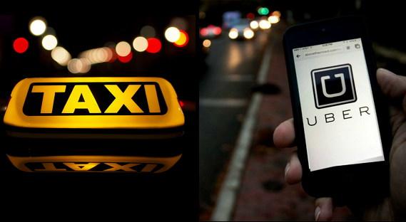 택시 우버