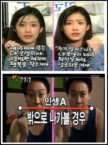 MBC TV의 '일밤 인생극장'