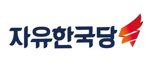 자유한국당이 국정원 개혁을 정면에서 막아서고 있따.