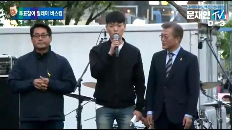 발언하는 김선호 씨(출처: 문재인 TV에서 캡쳐)