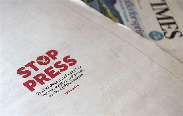 영국의 일간지 '인디펜던트'의 마지막 종이신문 1면. (출처: EPA, 재인용 출처: 한국일보) http://www.hankookilbo.com/v/c607034a37f94e419e686dc4b4e39739