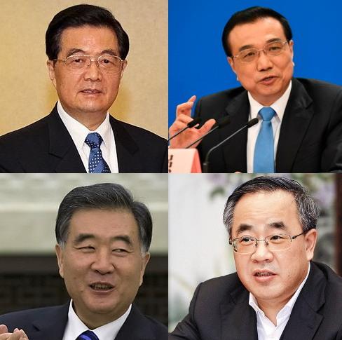 공청단(중국공산주의청년단파):
