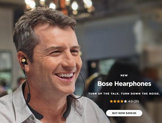 보스가 선보인 히어폰. 노이즈 캔슬링 기능을 이용해 특정 소리를 없애주는 보청기 같은 역할을 한다. (출처: 보스) https://www.bose.com/en_us/products/headphones/conversation_enhancing_headphones/hearphones.html#v=hearphones_black