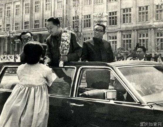1978년 북한을 방문한 화궈펑