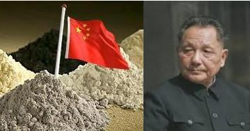 """""""1992년 중국의 최고 지도자 덩샤오핑은 '중동에 석유가 있다면 중국에는 희토류가 있다' 는 말과 함께 희토류 산업을 본격적으로 지원하기 시작""""했다고 한다. (그림 및 글 출처: 삼성물산 '상사인의 세상이야기', 희귀하지 않은 흙, 희토류에 대한 중국의 전략 중에서) http://blog.samsungcnt.com/136"""