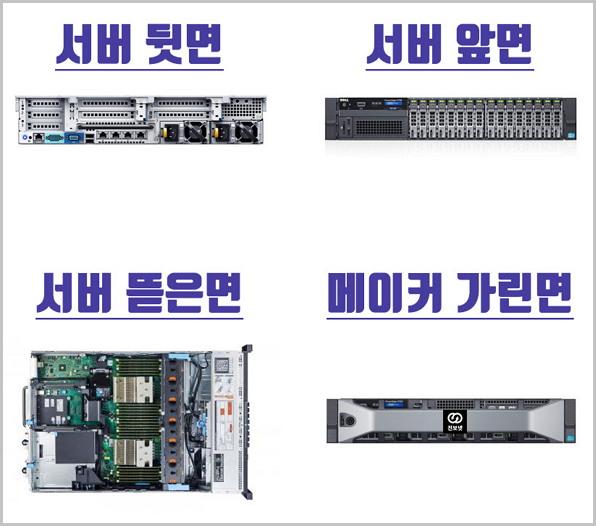 서버의 모습.jpg