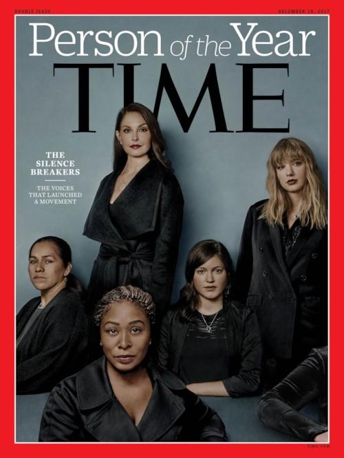 2017년 타임지가 뽑은 올해의 인물들