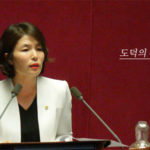 찌라시 언론, 찌라시 의원