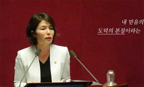 출처: 전희경 의원 블로그 https://blog.naver.com/liberty_20