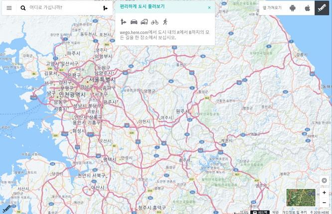 오픈 로케이션 플랫폼을 추진 중인 히어(https://wego.here.com)는 한국어 서비스도 실시하고 있다. 지도 서비스는 자율주행 차량과 지능형 교통 체계, 스마트시티를 위해서도 중요한 자원으로 인식되고 있다.