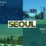 서울시 서울자전거