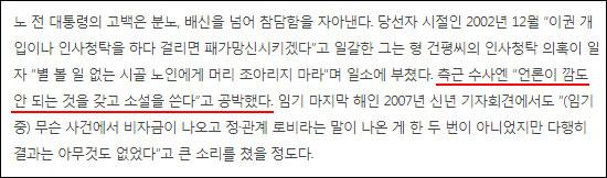 [경향신문] 2009년 4월 8일