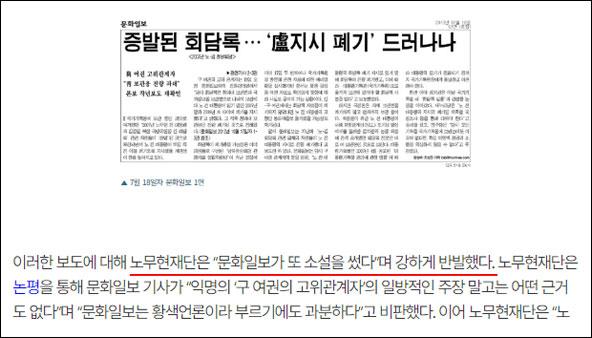 [미디어오늘] 2013년 7월 18일
