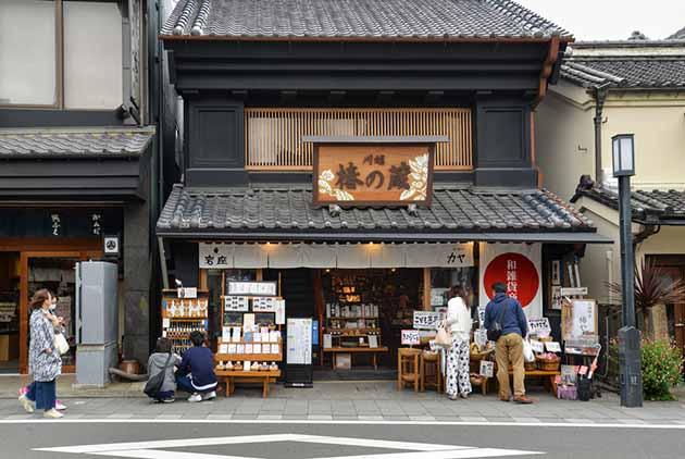 300년된 일본 노포(출처: '천하'잡지 https://www.cw.com.tw/article/article.action?id=5083517