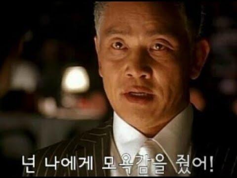 """""""넌 나에게 모욕감을 줬어!"""" (출처: 영화 '달콤한 인생' 중에서)"""