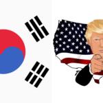 대한민국이 트럼프 '승인' 필요한 나란가