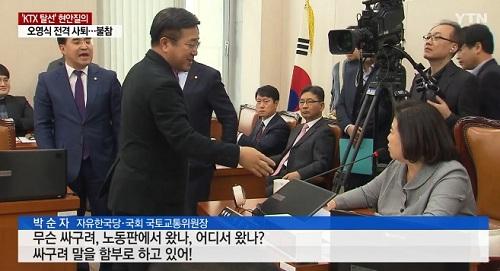 YTN 보도 영상