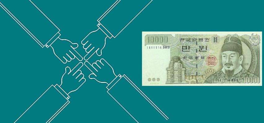 최저임금 기본소득 돈