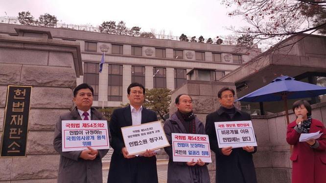 국정원 개혁 법안 논의가 '국가기밀'인가. 국감넷은 국정원 법안 모니터링을 위한 방청을 거부당했고, 이에 오늘(2018. 12. 4.) 헌법소원을 제기했다. (사진 제공: 국감넷)