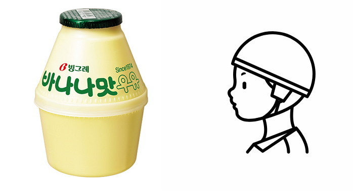 대한민국 군인은 바나나맛 우유를 먹을 권리도 없나. (특정 상표는 본문과 관련 없음)
