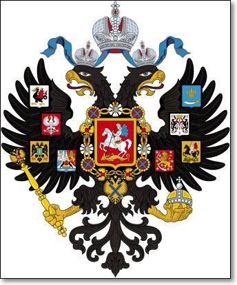 러시아 제국(1721 – 1917)의 문장