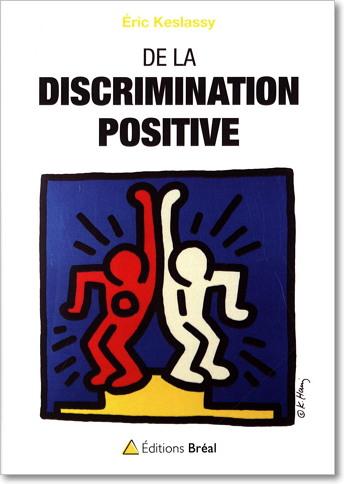 '긍정적 차별' (2016)