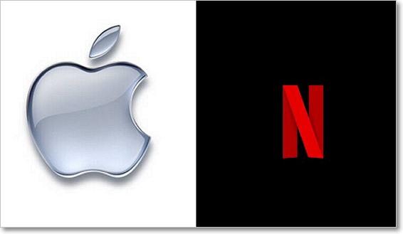 애플 넷플릭스