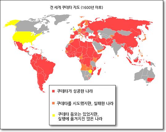 위키미디어 공용(SpLoT, CC BY 2.5)