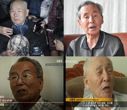 분노의 뿌리: 강제동원 판결문 함께 읽기
