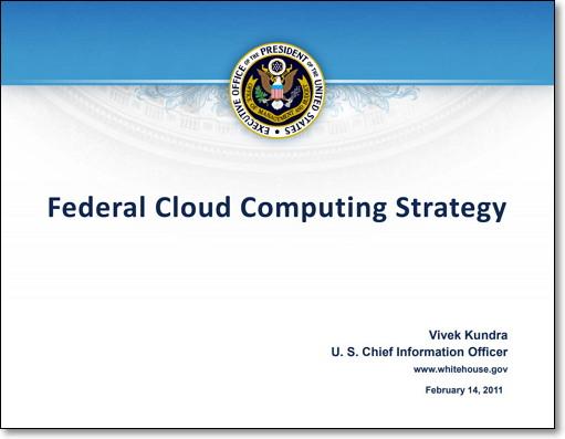 오바마 연방 클라우드 컴퓨팅 전략