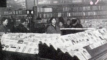 20년대 이후 일본은 잡지와 대중지가 크게 유행한다. 사진은 20년대 후반 서점의 모습.