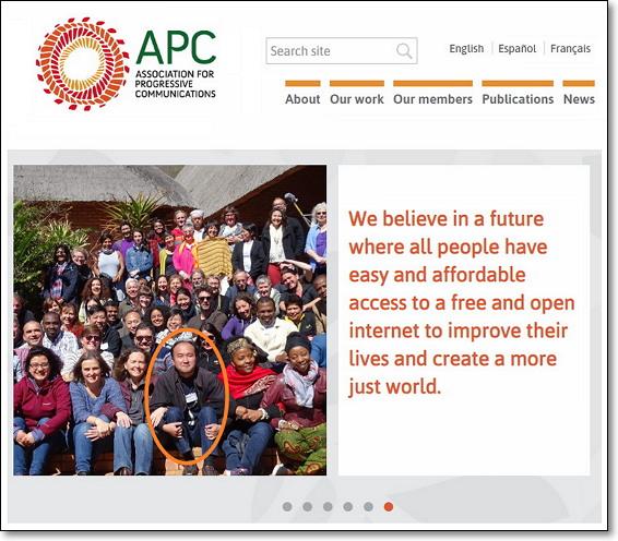 APC 홈페이지 대문 모습. 마침 오병일 활동가가 참석한 국제회의 사진에 오병일 활동가의 모습(주황색 타원)이 보인다. https://www.apc.org/en