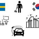 피처 스웨덴 한국 청소부 청소노동자