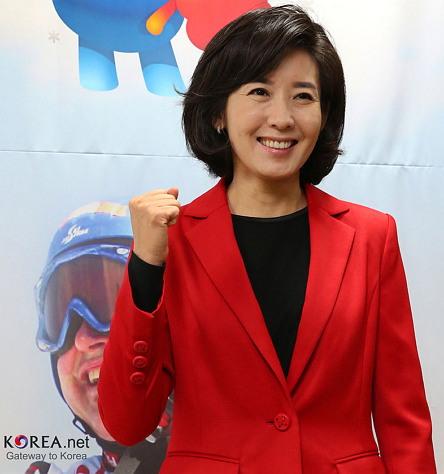 한국판 '세븐' 나경원