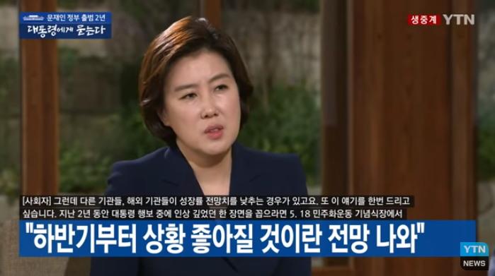 문재인 정부 출범 2년, '대통령에게 묻는다'에서 결국 남은 유일한 생존자는 인터뷰어인 송현정 기자 자신이다.