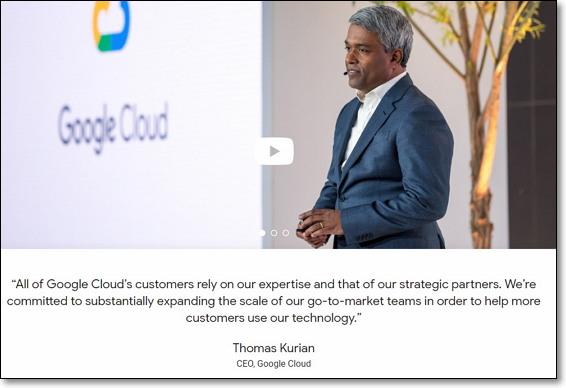 토마스 쿠리안 구글 클라우드 CEO (출처: 구글클라우드 넥스트 19) https://cloud.withgoogle.com/next/sf/
