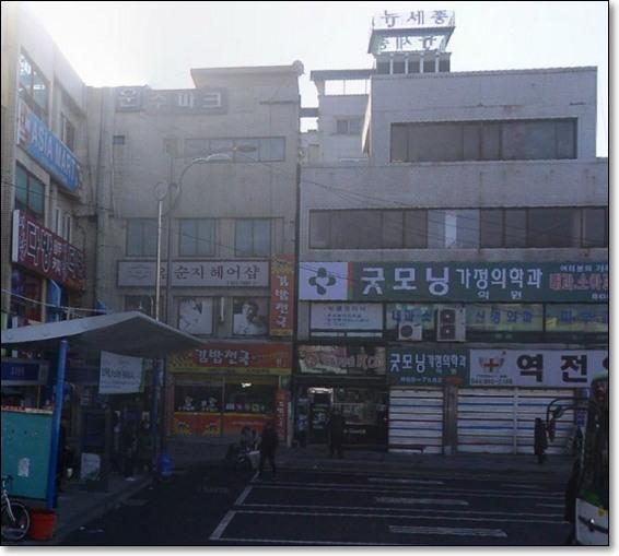 어머니는 2003년 조치원역 앞에서 김밥천국을 시작했다. (출처: 네이버지도 거리뷰)