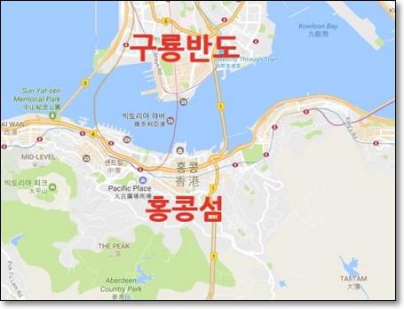 1966년 홍콩섬과 구룡반도를 운행하는 페리섬의 요금이 인상하자 홍콩은 처음으로 영국과 대립했다.