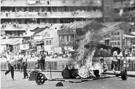 67년 반영폭동