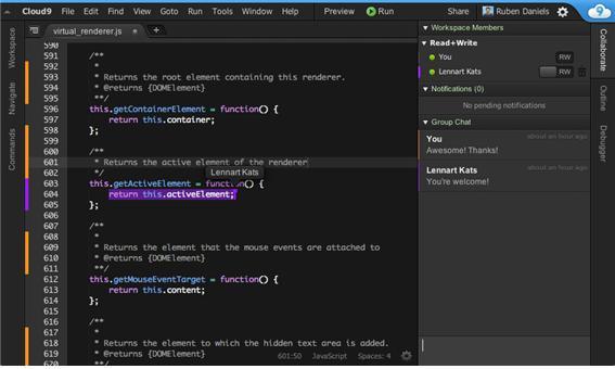 Cloud9의 화면 공유 기능 (화면은 동시에 편집하는 모습)