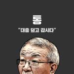 사법농단 관여 법관 정보공개청구 거부