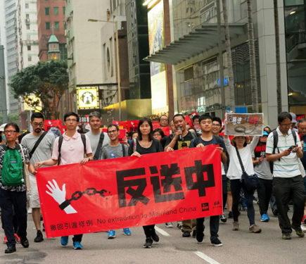 홍콩의 싸움: 정체성의 관점에서