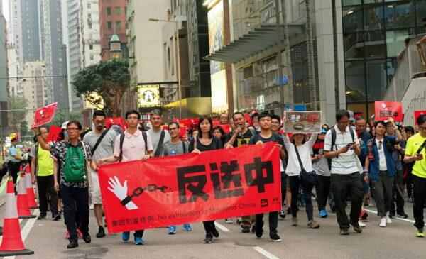 2019년 홍콩 범죄인 인도법 반대 시위. 범죄자를 홍콩에서 중국 대륙 등으로 송환할 수 있게 한 범죄인 인도법 개정안에 반대해 일어난 시위. 시민불복종 운동인 2014년의 '우산 혁명'의 규모를 뛰어 넘는 홍콩 역사상 최대 시위.  사진은 2019. 4. 28. 모습 (출처: etan liam, CC BY ND) https://flic.kr/p/2ekbLwP