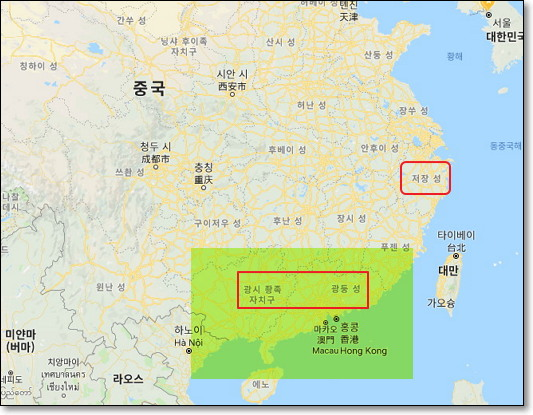 홍콩이라는 도시가 탄생하자 가깝게는 광시와 광동성 사람들이 그리고 멀리는 저장성의 황저우 사람들까지 홍콩으로 유입됐다.