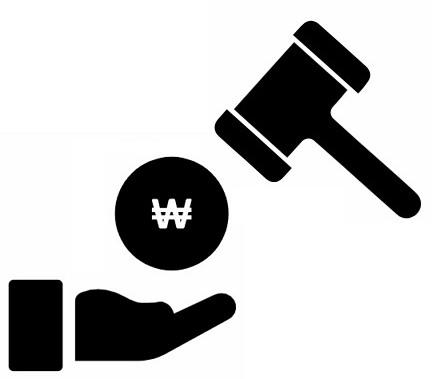 이번 판결이 임대인의 재산권 행사를 제한한다는 의견도 존재할 수 있다.