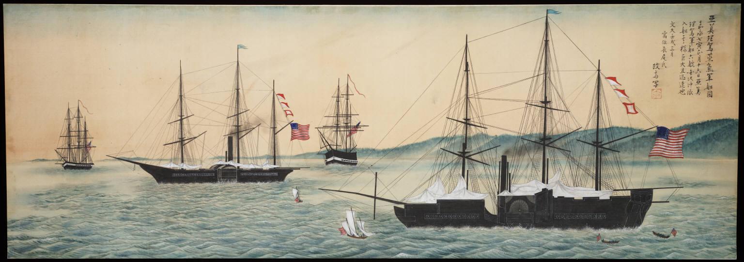 우라가에 내항한 흑선들, 오사이(1862-1880경 그림), 예일대학교