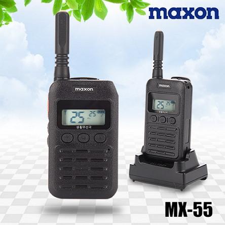 맥슨전자는 청주 소재의 무전기 제조 회사였고, 지금도 무전기를 만들고 있다. http://www.maxonkorea.com/sub.asp?maincode=481&sub_sequence=528&sub_sub_sequence=530&exec=list&strBoardID=kui_530