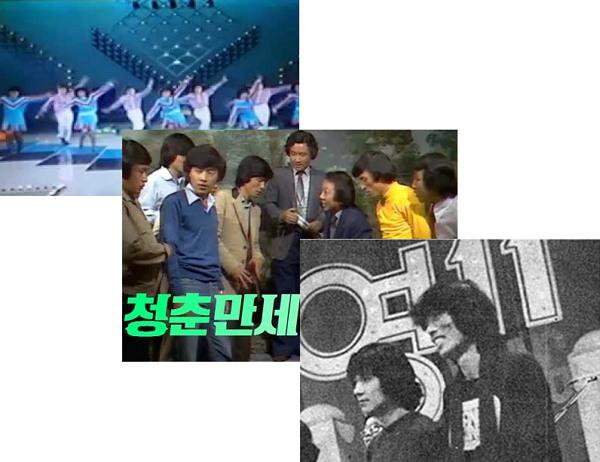 왼쪽부터 '젊음의 행진', '청춘만세'(코미디), '영11'