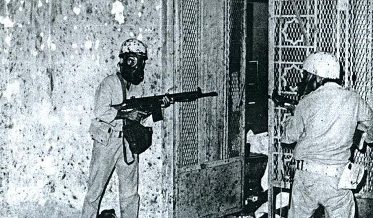 메카의 그랜드 모스크 점거 (1979, 퍼블릭 도메인)